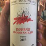 """Valtellina Superiore DOCG Inferno """"Fiamme Antiche"""" 2007, Ar.pe.pe."""